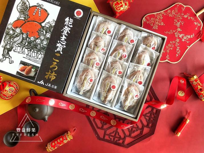 日本能登柿餅 (⼀盒12⼊)