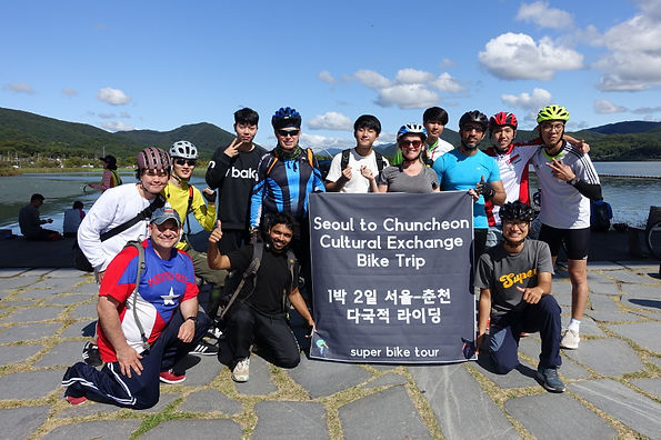 supertourkorea.corporateevents.bike6.JPG