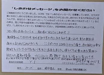 yusa.jpg