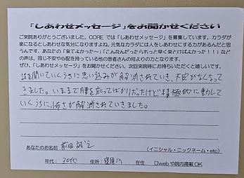 maeda_edited.jpg