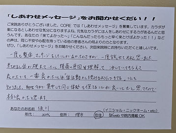midorikawa_edited.jpg