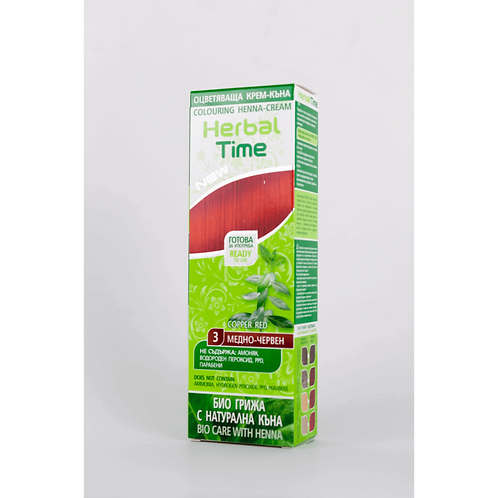 Herbal Time Copper Red Hair Dye
