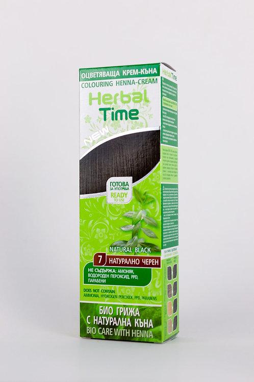 Herbal Time Natural Black Hair Dye
