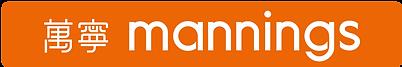 mannings supplies logo-01 (1)-01.png
