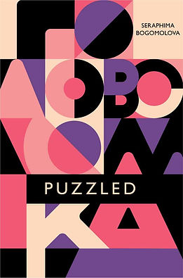 Puzzled book by Seraphima Nickolaevna Bogomolova