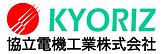 協立電機工業株式会社ロゴ