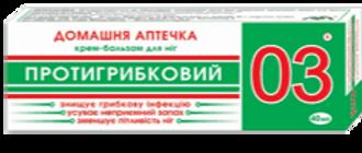 прогивогрибк_edited.png