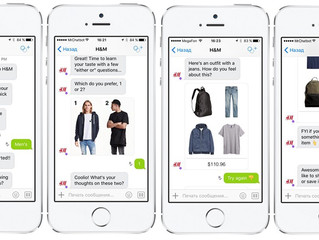Chat Bots in E-commerce
