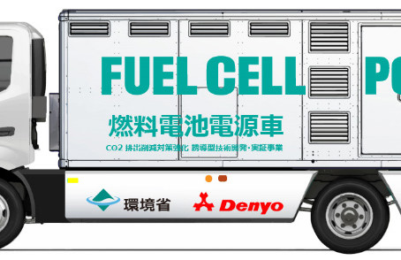Denyo and Toyota developing a hydrogen-to-electricity portable power generator