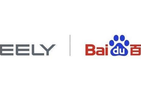 Silicon-Valley beware – a look at the Geely-Baidu partnership