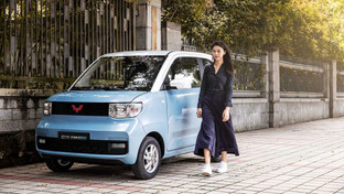 SAIC Motor and GM's £3,200 electric car