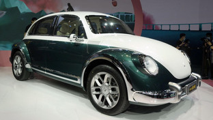 The Great Wall's homage to the VW Beetle