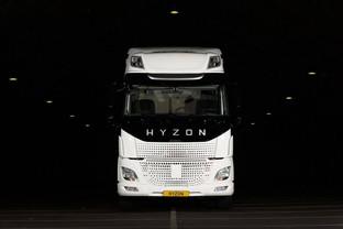 Hyzon Motors developing green hydrogen refueling network