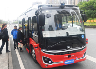 Baidu Robobus – the debut of the first Chinese autonomous bus route