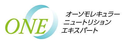 ONEロゴ_横_カナ_カラー.jpg