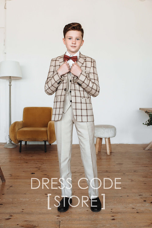 Юношеский костюм BARDOLINO