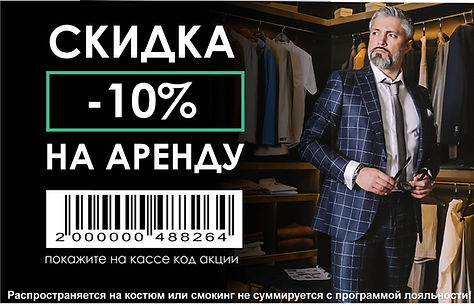 -10 %.jpg