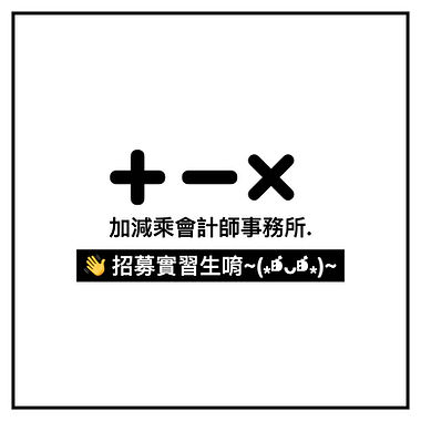 web換圖片.001.jpeg