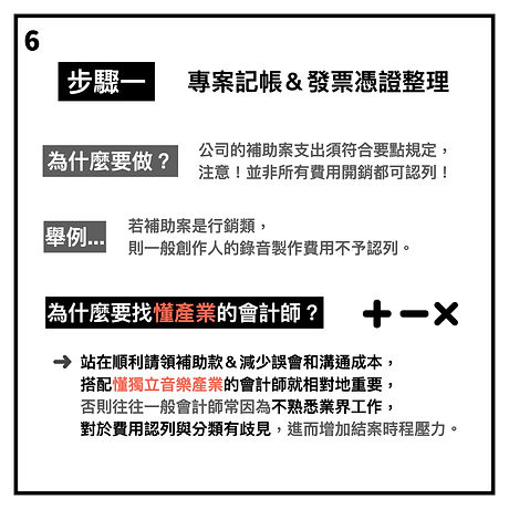 +-x文化部補助 官網專欄小圖_v2.006.jpeg