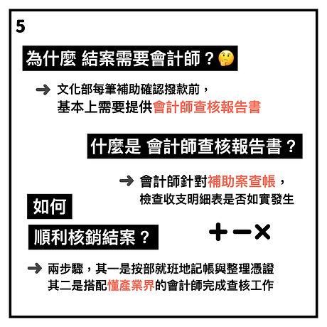 +-x文化部補助 官網專欄小圖_v2.005.jpeg