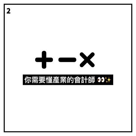 +-x文化部補助 官網專欄小圖_0606.002.jpeg