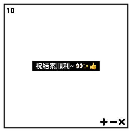 +-x文化部補助 官網專欄小圖_v2.010.jpeg