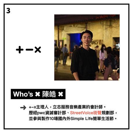 +-x文化部補助 官網專欄小圖_v2.003.jpeg