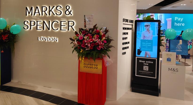Kiosk-MSJ.jpg