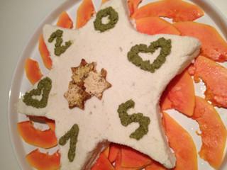 last minute new year cake :)