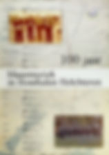 Omslag 100 jaar Blaasmuziek