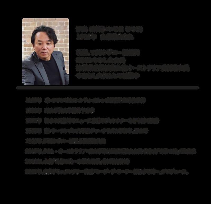 profile iijimahiroki.png