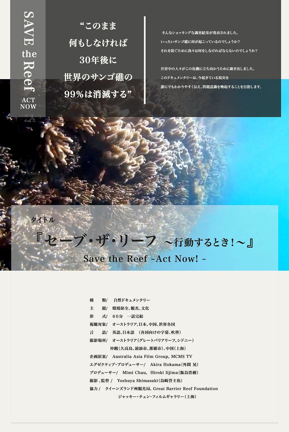 資料_01.jpg
