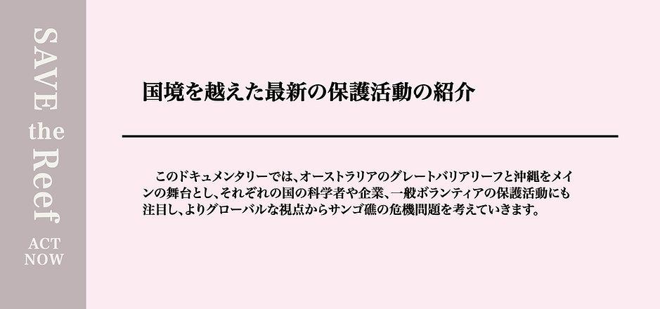 資料_04.jpg