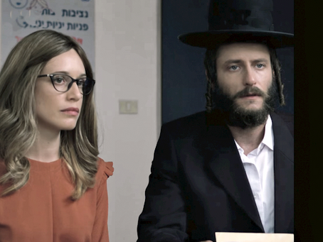When You Try Your Best But You Don't Succeed: Shtisel Season 3 Review