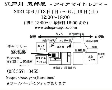 スクリーンショット 2021-05-14 12.33.13.png