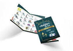 Alpro Brochure