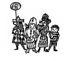 Gundeli Junge Garde