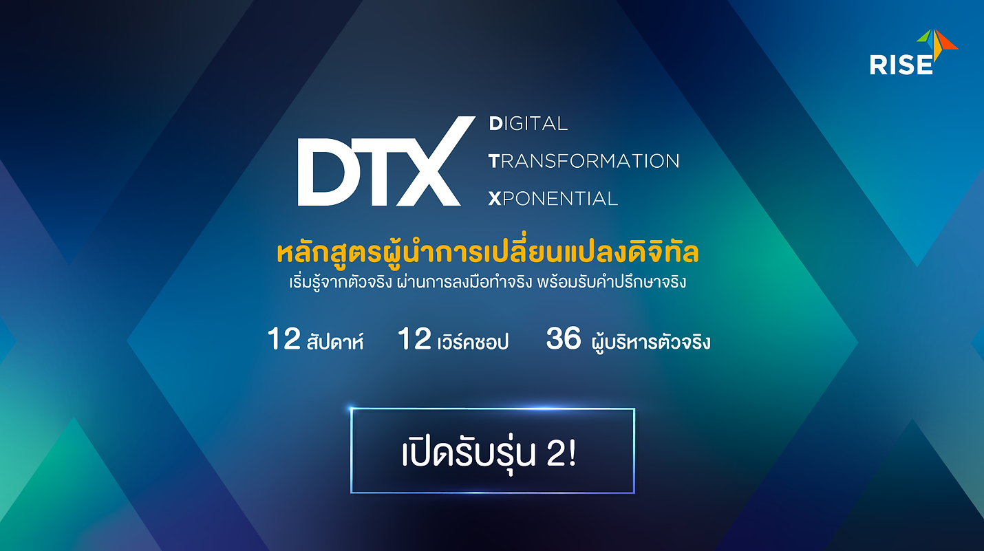 AW_DTX_2_Website-Banner_Desktop.png