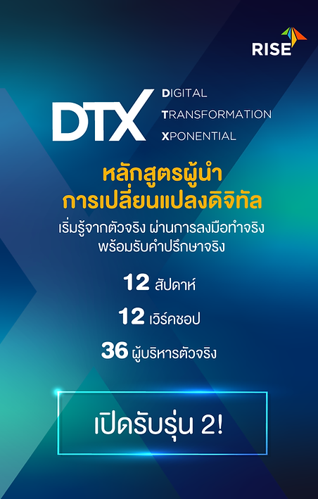 AW_DTX_2_Website-Banner_Mobile.png