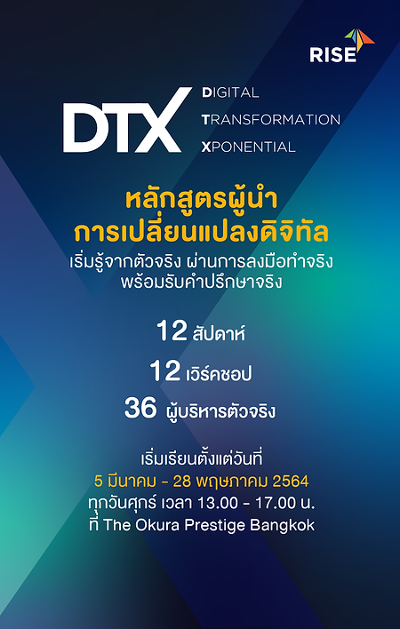 AW_DTX_Website_Mobile.png