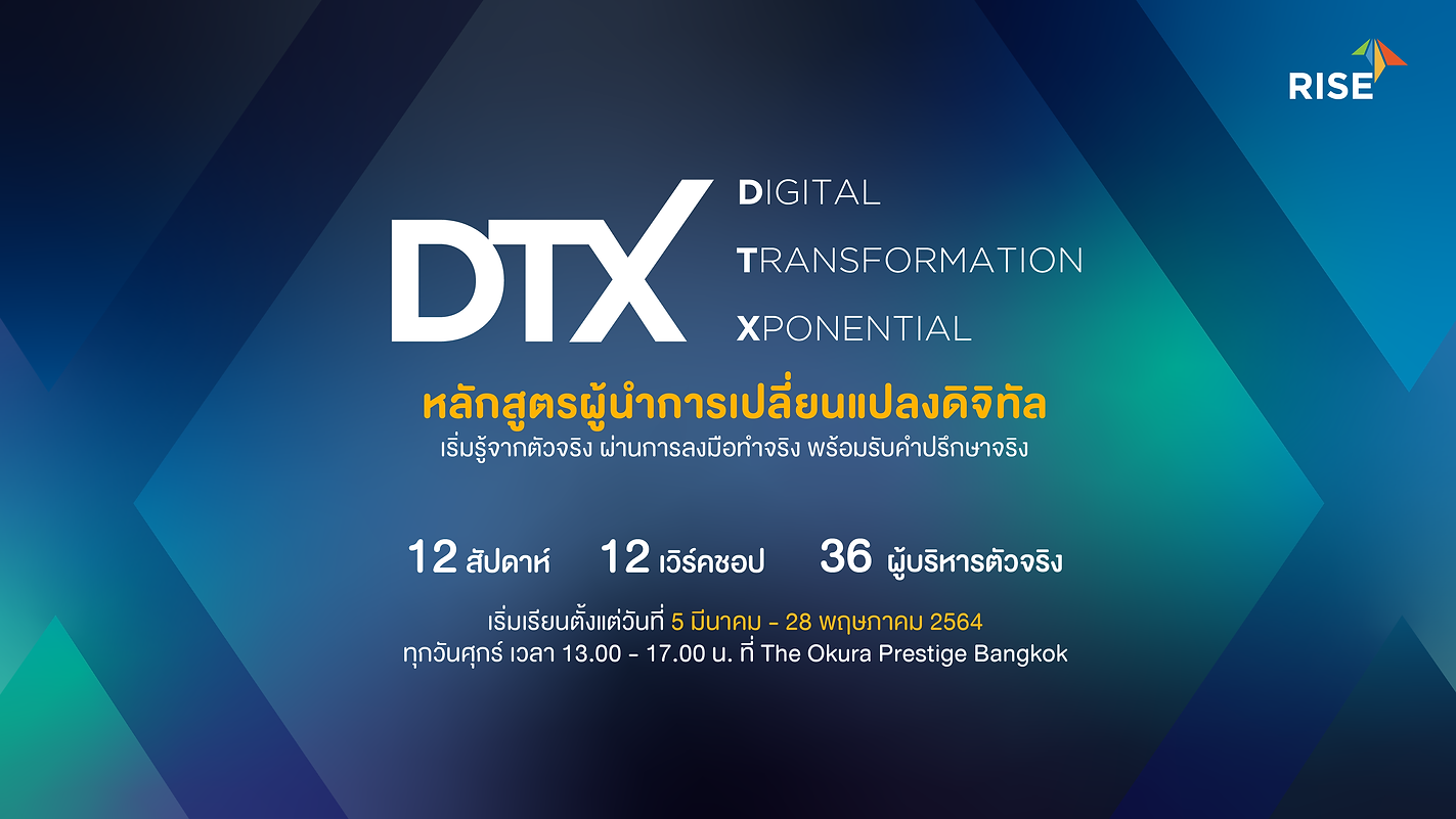 AW_DTX_Website.png
