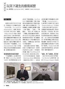 THE ARTIST MAGAZINE TAIWAN_Page_1.jpg