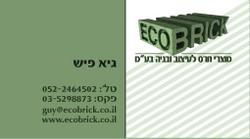 ecobreak