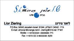 slmoran_card