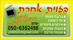 zavit_card