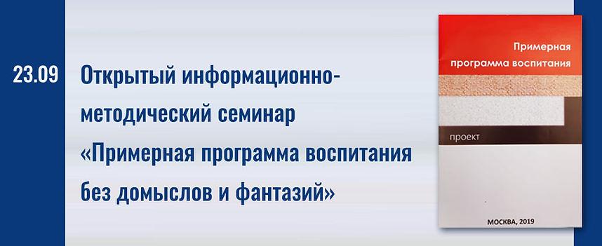 119441237_178317823750470_60065113773291