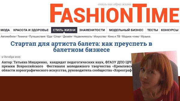 СМИ.png