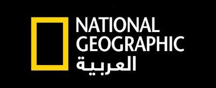 NG Alarabiya