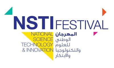 NSTI Festival