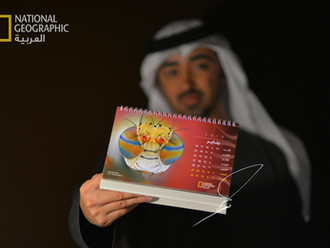 National Geographic Al-Arabiya - Calendar 2016